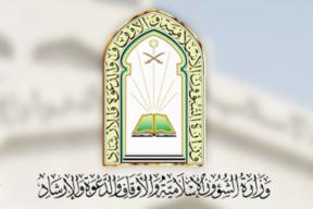 «الشؤون الإسلامية» تُطلق مبادرة للتحذير من جماعة الإخوان الإرهابية