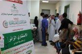 """جمعية الإحسان الطبية الخيرية بجازان تنفذ مشروع """"الإستشاري الزائر"""" بالعيدابي"""