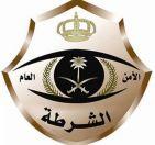 شرطة جازان تحصد المركز الأول لمبادرة حافظ