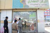القبض على ٤٥٣ مخالفًا لأنظمة الإقامة والعمل وأمن الحدود بجازان
