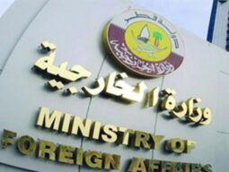 الدوحة تدين هجوم الحوثي على الرياض وتؤكد: عمل إجرامي وتخريبي