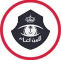 """""""الأمن العام"""" يستعرض عدداً من الجرائم والقبض على مرتكبيها"""