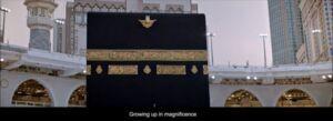 """رئاسة الحرمين تطلق فيلم """"جيل الرؤية"""" بمناسبة اليوم الوطني الـ 91"""