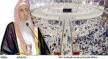 مفتي عام المملكة أخشى على مكرري العمرة من الإثم