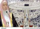 مجمع الفقه: قرار المملكة بتخفيض الحجاج والمعتمرين مصلحة لقاصدي الحرم