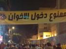 """""""الفضائح"""" تجبر عضو """"هيئة الرياض"""" على الاستقالة"""