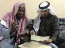 كفيف سعودي يُبهر الجمهور لبراعته في استخدام الأجهزة الذكية