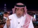 """السعوديون يرفضون دعوات التظاهر.. ويسخرون من هاشتاق """"19 أبريل"""""""