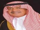 الأمير محمد بن سلمان: تزامُن تعييني وزيرًا مع ذكرى البيعة توفيق إلهي