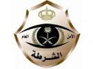 شرطة جازان تضبط 61 مخالفا وكميات من القات والعرق ومركبة مطلوبة