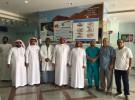 قسم الخدمة الاجتماعية الطبية بمستشفى ابوعريش العام يعلن اطلاق برنامجه التدريبي الأول
