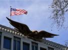 سابقة سقوط قذيفة هاون على السفارة الروسية بدمشق