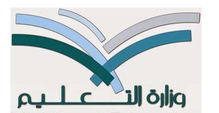 تعقيبا على ماكتبته الأستاذة آمال بنت سعود البنيان في مقالها