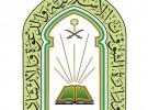 العتيبي والقحطاني يتقدمان مشيعي شهيد الواجب الجندي أول وائل عمير