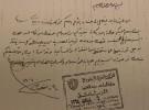 """وزارة الخارجية تكشف الملابسات حول قضية """"أم أمل"""" .. وتؤكد : مشكلتها عائلية بحتة"""