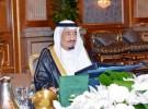 """""""الشورى"""".. انتقادات لوزارة العمل لارتفاع البطالة بين الفتيات السعوديات"""
