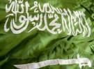 المملكة تعلن اعتذارها عن قبول عضوية مجلس الأمن حتى يتم إصلاحه