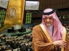"""العثور على """"فتاة حائل"""" المفقودة ليلة العيد في أحد أسواق الرياض"""