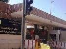"""خادم الحرمين لـ""""عدلي منصور"""": دعم مصر واجب ديني وقومي"""
