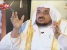 """""""قطر"""" ساندت المتمردين في """"القطيف"""".. وحاولت قلب نظام الحكم في """"الإمارات"""""""