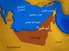 الأمير مقرن بن عبدالعزيز ولياً للعهد أو ملكاً في حال خلو المنصبين