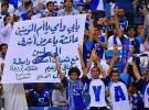 """نتانياهو"" يخيّر عباس بين ""حماس"" و ""إسرائيل"""