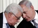 """إتمام المصالحة الفلسطينية بين """"فتح"""" و""""حماس"""""""