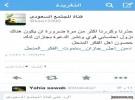 قذيفة مورتر تسقط على سفارة الصين في سوريا