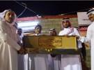 أمير جازان يوجه وكيل الإمارة بزيارة التربية الاجتماعية للكبار