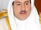 وزير المالية يترأس وفد المملكة في ج20