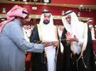 تنمية أبوعريش تكرم الحائزين على جائزة التعليم للتميز