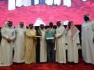 رئيس وأعضاء جمعية البر الخيرية بأحد المسارحة يقفون على إستعداد الجمعية لأسبوع المرور الخليجي الموحد .