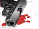 مداهمة لمروج مخدارت بصبيا وتبادل لإطلاق النار يسفرعن إصابة أحد أفراد