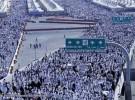 الشرطة المصرية تكشف لغز مقتل سعودي فى القاهرة بعد توثيقه وسرقته