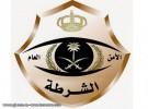 كويتي ينحر والده في حوش المنزل ويسلم نفسه للشرطة