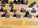 الدخيني : وزارة التربية تعمل مع جهات أخرى لتوفير الوظائف لخريجات معاهد المعلمات