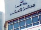 الأسرة الإعلامية بجازان تنعي الزميل الإعلامي مصطفى الهندي