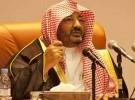 """""""شهادة وفاة"""" للشبكة الليبرالية السعودية.. """"وتويتر"""" يغرد فرحًا"""