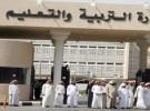 """اليوم .. محاكمة """"مرسي"""" و 14 من قيادات """"الإخوان المسلمين"""" في قضية """"أحداث الاتحادية"""""""