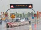 صحيفة إماراتية: قطر تحول دون لقاء قادة الخليج بأوباما في الرياض