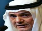 """احتفال مستشفى الملك فهد """"المختلط"""" يشعل غضب المغرِّدين على """"تويتر"""""""